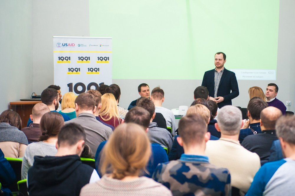 1991 Ivano-Frankivsk released the first six innovation projects
